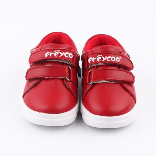 Слипоны Freycoo PB-5025RE